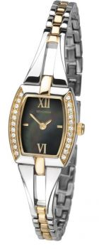 Sekonda Ladies Dress Watch 4088 NEW